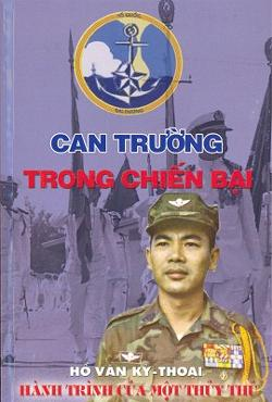 cantruongtrong