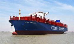 cosco-shipping-universe