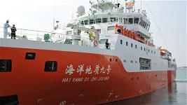 tu-chinh-big-ship