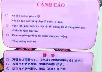 LoiCanhCao